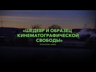 Кэрол - трейлер (2016)