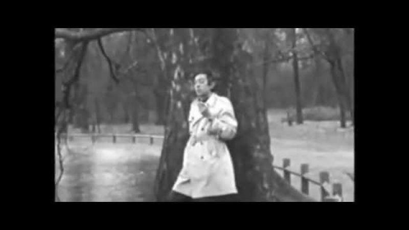 Serge Gainsbourg Jai oublié dêtre bête