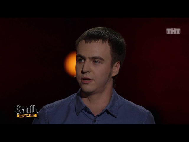 Stand Up: Иван Абрамов - О театре, концерте Агаты Кристи и Денисе Мацуеве
