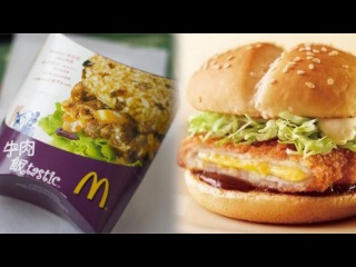 Top 10 Exclusive McDonald's International Menu Items