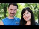 Воспоминания пары о своих прошлых жизнях — Алексей Самуэль и Анна Саирам