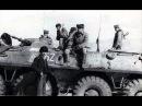 154 ООСПН ГРУ на Афганской войне
