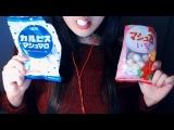 Japanese ASMR マシュマロ食べる 일본 마시멜로우 이팅 사운드 Marshmallows eating sound -binaural-