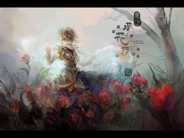 【東方Violin/Piano】 緑眼のジェラシー「TAMUSIC」