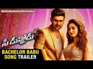 Speedunnodu Telugu movie Songs | Bachelor Babu Song Trailer | Bellamkonda Srinivas