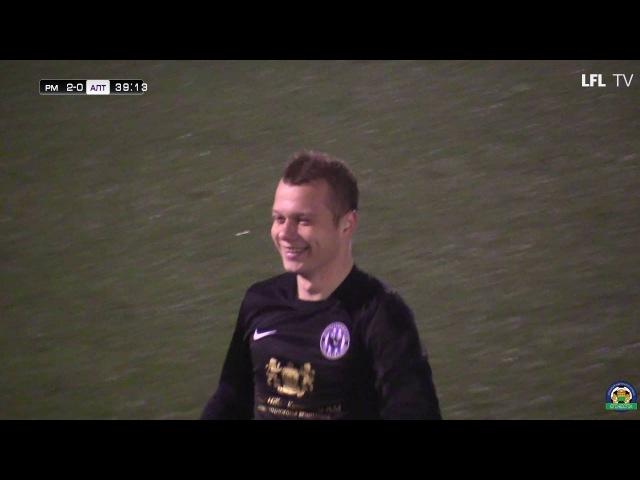 Русь Малаховка 4:2 Альтернатива | Первый дивизион 2015-16 | 32 тур | Обзор матча