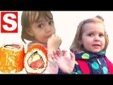 VLOG #1 Кушаем Роллы Смотрим Мисс Кэти и Делаем Намаз | Видео для детей  2016