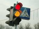 Учим ПДД Проезд на желтый сигнал светофора п 8 11 ПДД