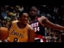 A carta de Kobe Bryant em sua despedida da NBA