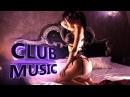 Новинки клубной танцевальной музыки 2016 (Слушать треки это лучше чем россия частное русское порно секс гей нарезки в попу клипы sex seks porno porn ass anal tits milf)