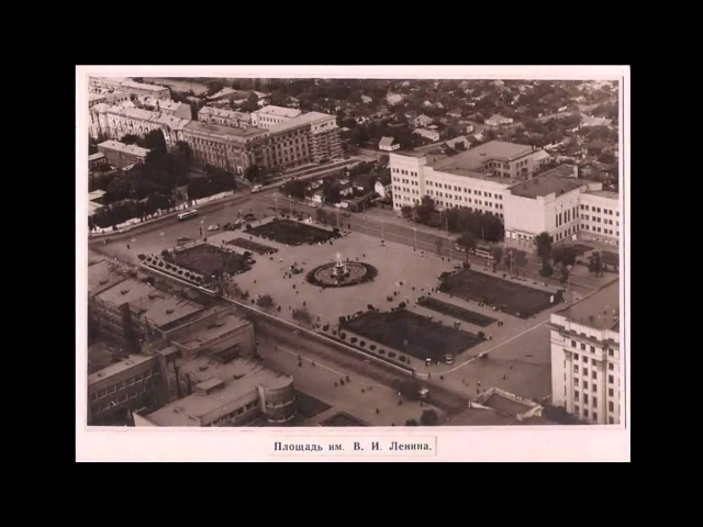 История Донбасса Советский Донецк 1950 е годы