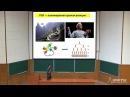 Biology Molecular L08 Skoblov 141022 01