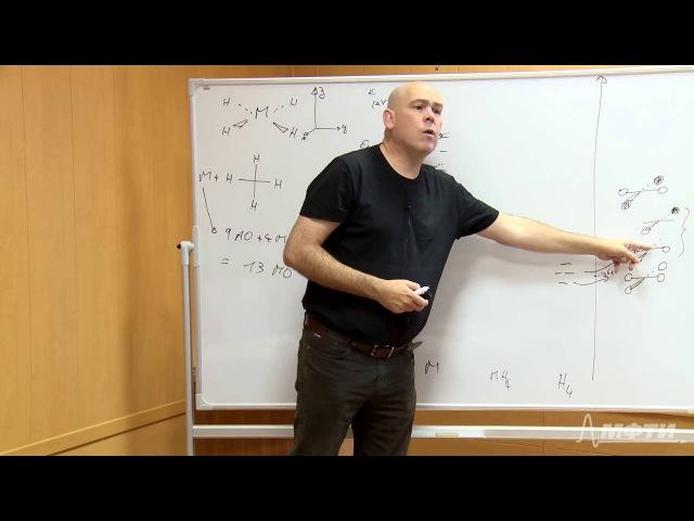 Chem OrbitInteract L04 Frapper 150203 02