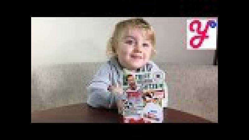 Новинка из Германии Киндеры Гол от Марио Гётце - Kinder surprises Triff Mario Gotze