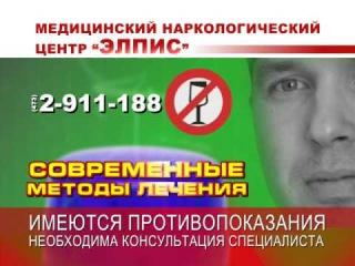 Астана отзывы кодирование от алкоголизма