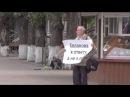 Краснодар требует! Единоросов-казнокрадов к ответу!
