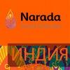 Индия   Экскурсии на Гоа   Бизнес виза в Индию