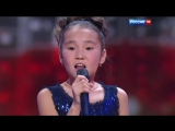 Ай-Кыс Кыргыс голос Respect (Синяя Птица 2015)