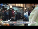 [Видео] 160229 Чуно @ tvN Memory cast crew at the official Gosa ritual