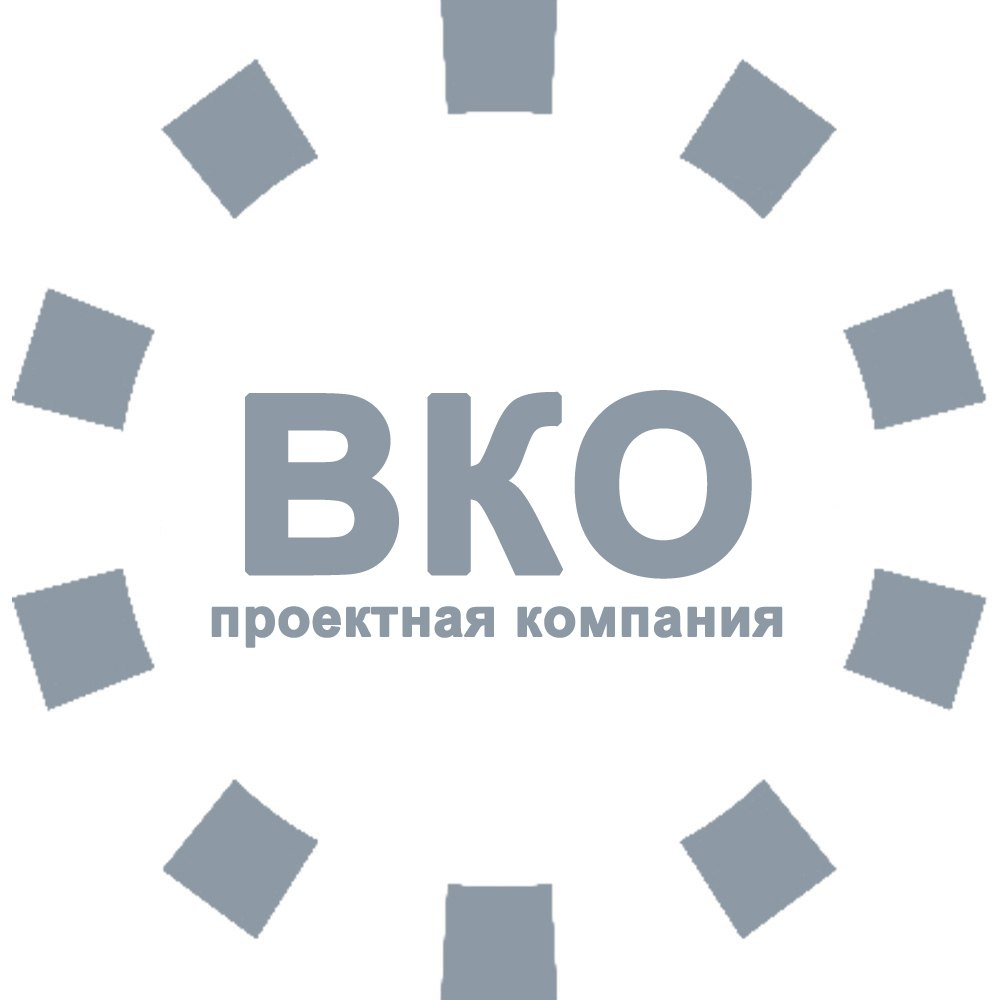 Проектная компания ВКО