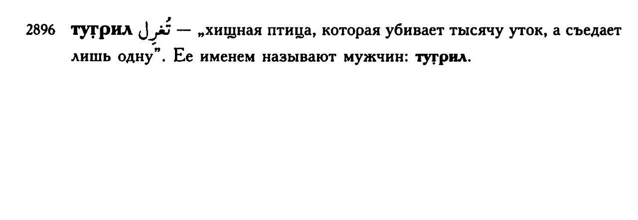 7Sdt_xGMDrI.jpg