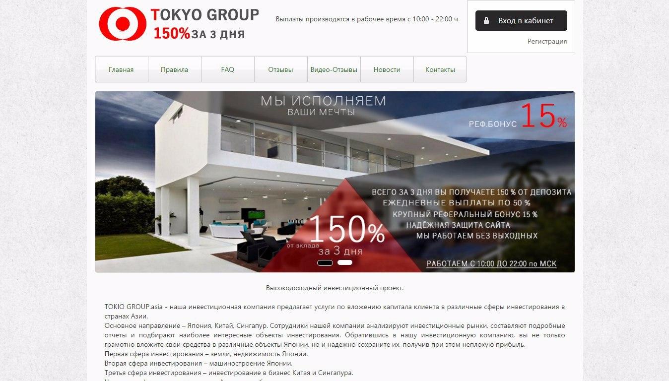 Tokyo Group