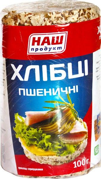 Хлібці пшеничні, Наш Продукт, 100 г