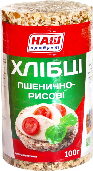Хлібці пшенично-рисові, Наш Продукт, 100 г