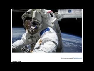«Единый Флаг - Планеты Земля» Луна дала ответ (36 часть)