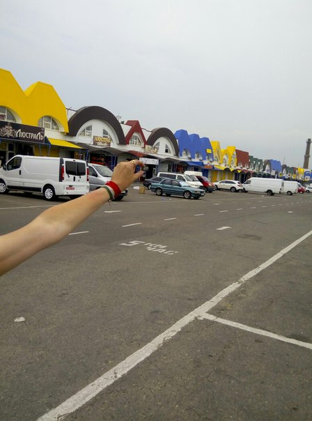 Елена Руденко (Валтея). Украина. Одесса. Рынок 7 км. Фото и описание. Hr20VBBXnTs