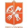 Прес-служба КПІ ім. Ігоря Сікорського