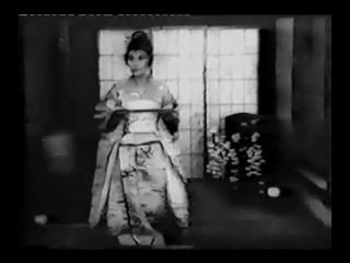 Harakiri - Fritz Lang - 1919