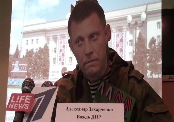 Глава «ДНР» побывал в Херсоне
