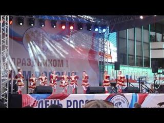 День России. Симферополь. 12 июня 2016 г