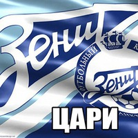 Анатолий Опахин