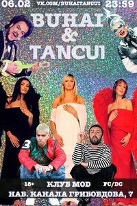 BUHAI&TANCUI PARTY III