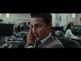 Уолл Стрит. Деньги не спят (Wall Street. Money Never Sleeps) 2010