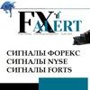FXALERT сигналы Форекс по СМС