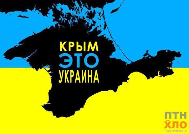 """Пограничники зафиксировали полет российского реактивного самолета """"Су-24"""" вдоль админграницы с оккупированным Крымом - Цензор.НЕТ 3667"""