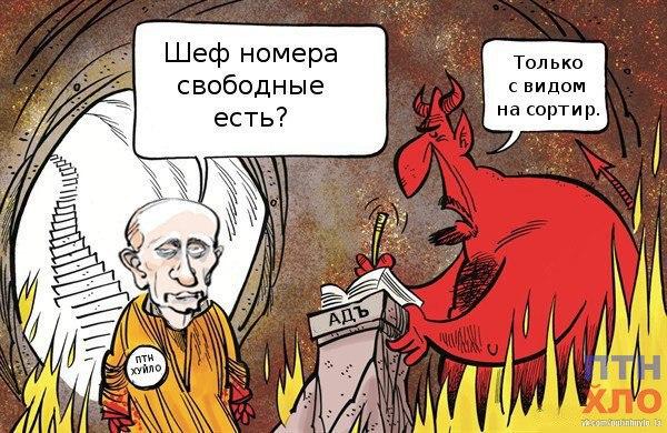 Предпосылок для восстановления дипотношений с Россией пока нет, - спецпредставитель премьер-министра Грузии - Цензор.НЕТ 2096