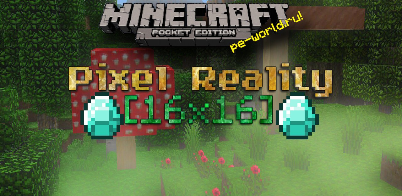 Превью для «Текстура Pixel Reality»