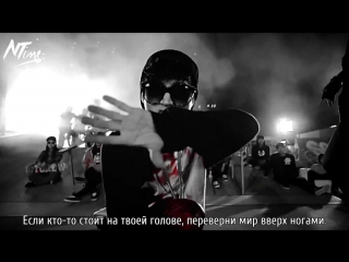 Epik high - up feat. bom of 2ne1 (русс. саб)