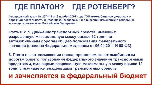 znamenitosti-poddelki-ugorayut-nad-blyadyu-chastnoe-rezhisseri