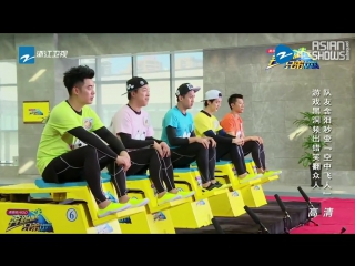 Running man china s3 (hurry up, brother) - ep.5 (151127) [рус.саб]