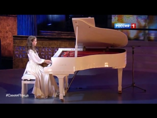 Синяя Птица - Анастасия Махамендрикова