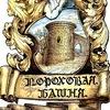 Одесский фестиваль «Пороховая башня»