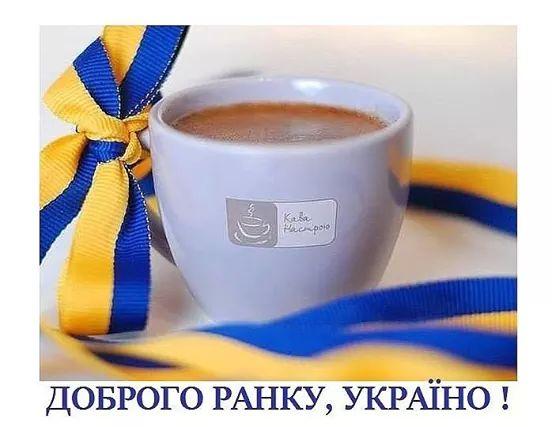 Будет проведена масштабная ревизия всех украинских музеев и библиотек, - Нищук - Цензор.НЕТ 1170