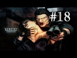 Vampire - The Masquerade - Redemption  Let's Play #18