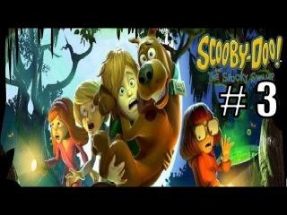 Скуби Ду! Таинственные топи / Scooby Doo! and the Spooky Swamp 3 Серия