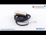 BF3RX-P Оптоволоконный датчик, усилитель, питание 12-24 Вольт постоянного тока